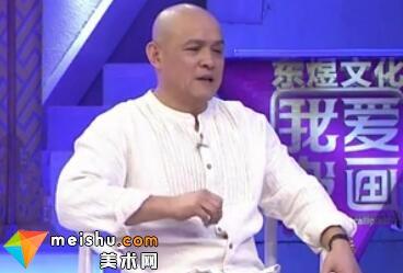 大师徐悲鸿(史国良)-我爱书画 2017
