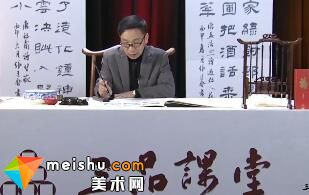 「书法」张建会:简析礼器碑与张迁碑 独体字