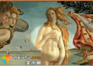 传说中的女神 竟诞生于某一器官!(波提切利)-艺本正经