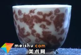 瓷中贵族釉里红-收藏秀 2011