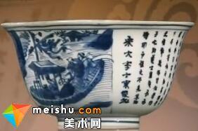 网上淘来青花碗求鉴定(瓷)-华豫之门 2012