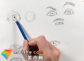 https://img2.meishu.com/p/3b1970b818e8c980d4ef7b892059369e.jpg