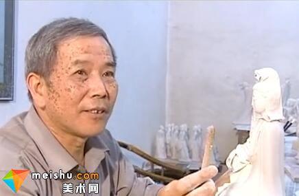 (陶瓷)瓷器的故乡-中国工艺珍宝