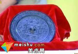 萌女铜镜飙价抹泪窃喜-华豫之门 2011