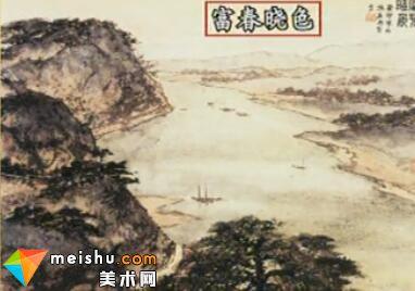 著名画家傅抱石(上)-二十世纪中国文化名人