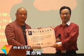 纪念张大千先生诞辰120周年――高歌、杨飞书画联展在京举行