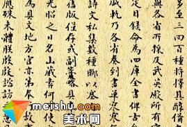 https://img2.meishu.com/p/43b41b381e42441060e0b7cb237cb09a.jpg