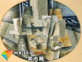 https://img2.meishu.com/p/456cc67582e6e9f661e5f482599ed4cd.jpg