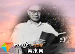 著名画家潘天寿(下)-二十世纪中国文化名人