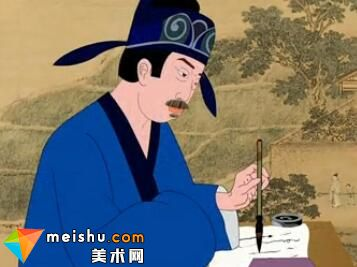 楷规精义(褚遂良)-中国书法五千年