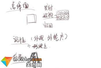 「轻微课」日系插画入门介绍-手绘插画教程