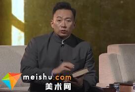 https://img2.meishu.com/p/4e06079facabeb16320e721ff2da9c13.jpg