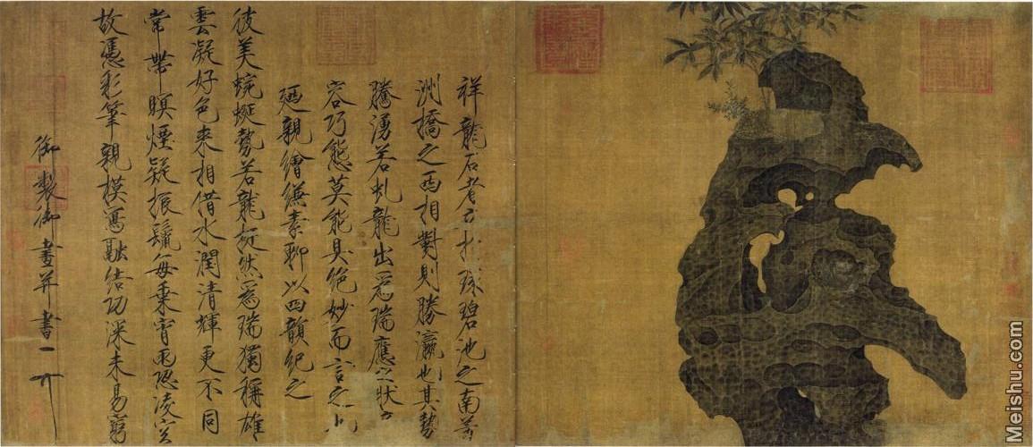 【打印级】GH7280521古画植物宋 徽宗佶 祥龙石图卷镜片图片-41M-5783X2503.jpg