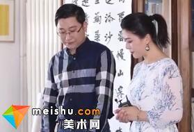 书法 虞晓勇-北京市文联艺术品鉴赏2017