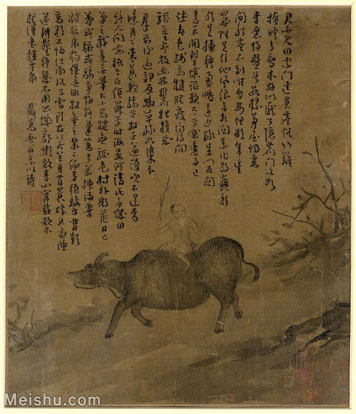 【欣赏级】GH6080179古画动物牧牛图大英博物馆-明代-戴嵩-国画水墨小品-25x29-40x46.5-人物-牧童-