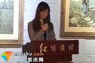 """""""如沐春风・我和我左手的故事""""首都迎春艺术展-美术网刘丽君"""