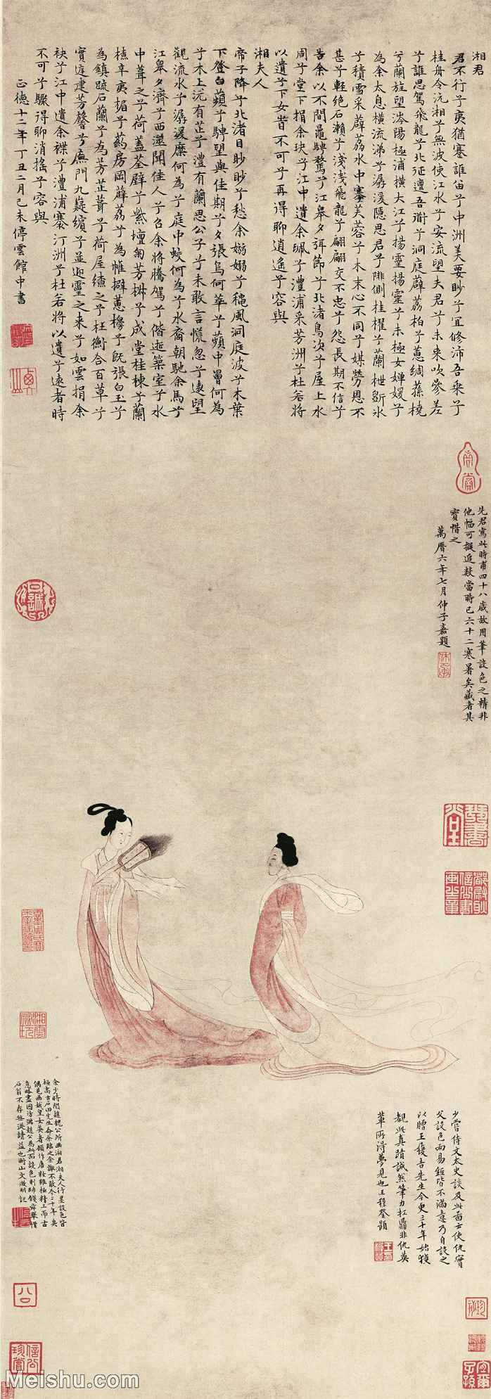 【超顶级】GH6086041古画人物湘君湘夫人图-明-文徵明-纸本-30x85.5-50x142-古典美女仙女仙子立轴图