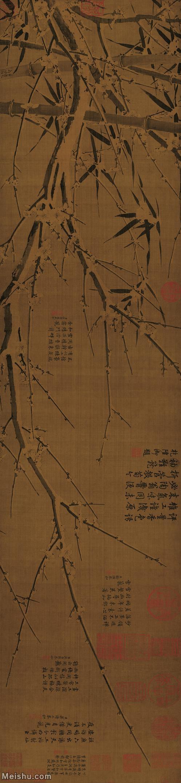 【超顶级】GH7280530古画植物雪中梅竹绢镜片图片-171M-14799X3445_19972979.jpg