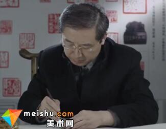 https://img2.meishu.com/p/56df5ab23ec25102bd12e61795ba016d.jpg