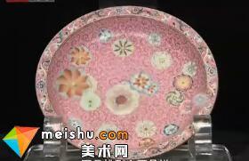 磁胎洋彩皮球花盘(瓷器)-天下收藏2010