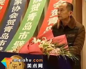 中国青岛壁画协会成立-著名艺术家王元友
