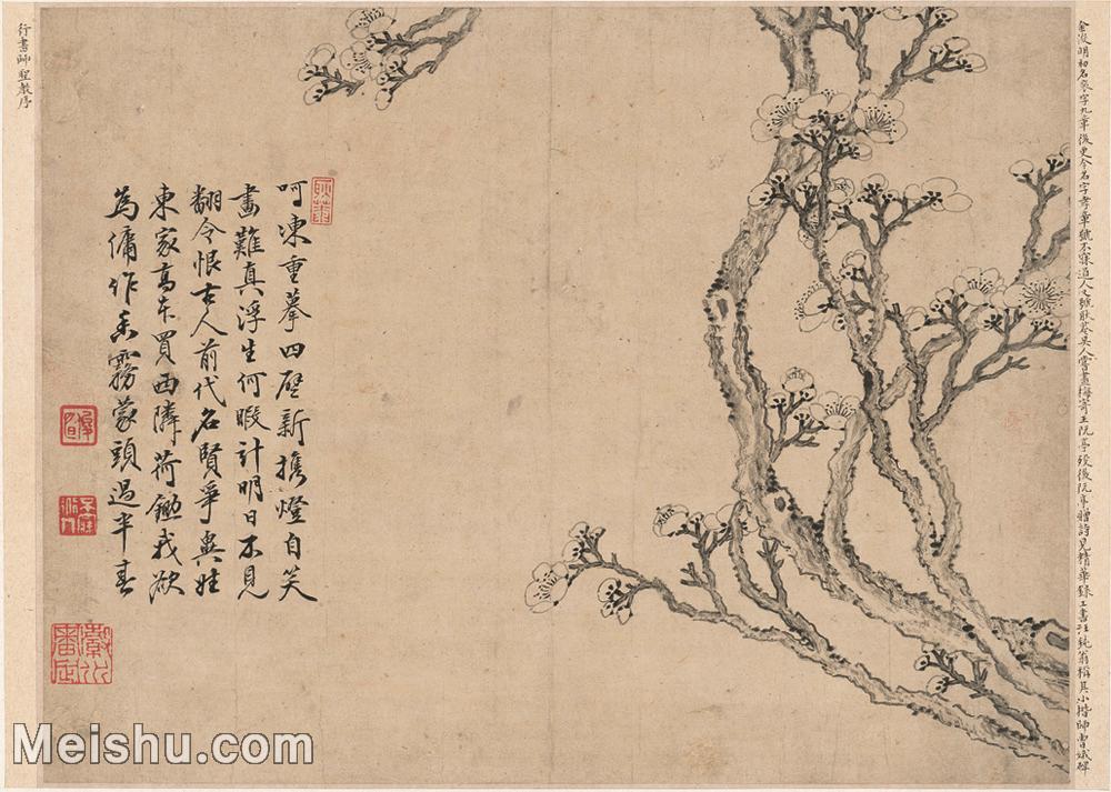 【印刷级】GH6080828古画树木植物清代金俊明花卉山水-4纸本36-3x26小品图片-29M-4291X3060.j