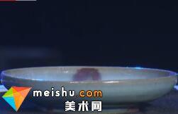浑然天成民钧窑-收藏秀 2011
