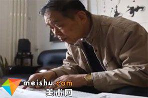 讲述著名书法家张永金-中国艺术大家