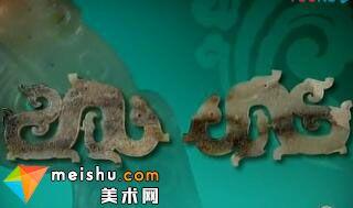 精美龙形玉佩价翻倍-华豫之门 2011