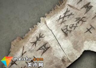 甲骨文:中华文明律动数千年的脉搏-中国范儿