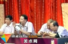 老汉玩命收藏惊人心(田黄)-华豫之门 2011