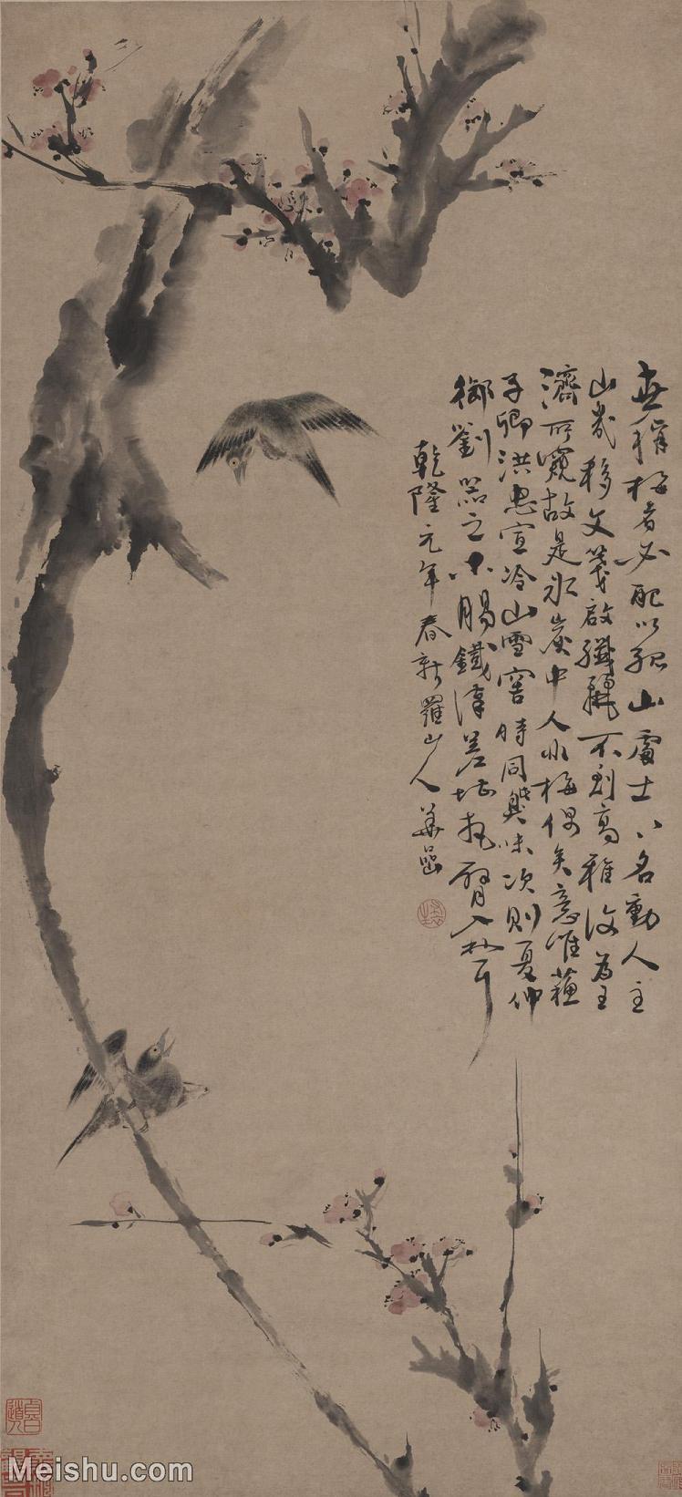 【超顶级】GH6085192古画花鸟鲜花卉寒梅翠鸟图-清-纸本-30x66-80x175.5-植物-飞禽立轴图片-374