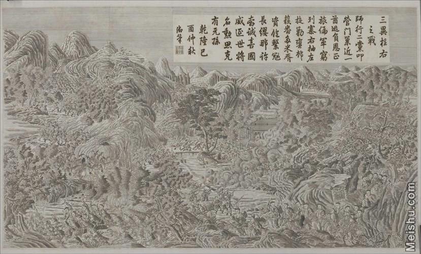 【打印级】GH7280136古画山水风景清 佚名 平定安南得胜图镜片图片-40M-4854X2928.jpg