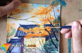 「水彩风景」红叶公园-手绘帮