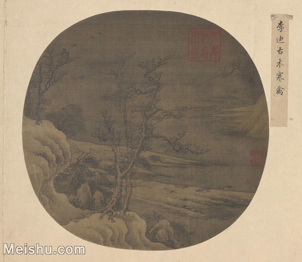 【印刷级】GH6081335古画山水风景柳塘泛月图-宋-佚名国画水墨-29x25-92.5x80-树木-河流-小品图片-