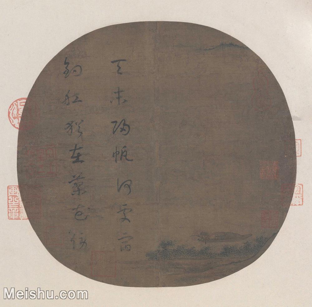 【打印级】GH6080913古画山水风景佚名-天际归帆图-小品图片-12M-2800X2750.jpg