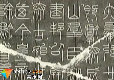 承续历史之魂西安碑林书法艺术-艺术中国
