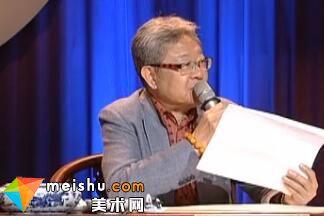 著名画家姜宝林-中国大画家