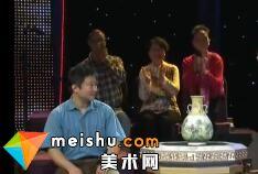 乾隆御窑洋彩琵琶樽-收藏秀 2011