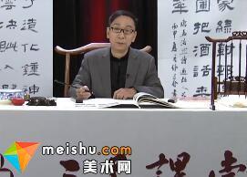 https://img2.meishu.com/p/7c7b953c4cf2c8500fb5604981a9d441.jpg