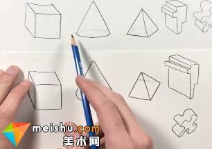 「素描」美术教程(英文)4-04-学习几何3D形态 基础