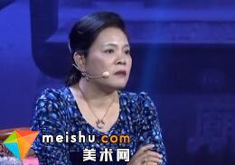https://img2.meishu.com/p/820dd8c1e6b7eeace446f10899aceff4.jpg