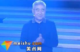 https://img2.meishu.com/p/8374d503ec3a10f8ca27000a784d0197.jpg