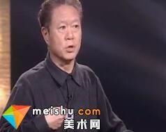「殷瑗小聚」西方美术史-野兽派马谛斯(马蒂斯)-蒋勋
