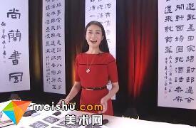 https://img2.meishu.com/p/86627ec261c7d05982760385f2b525e0.jpg