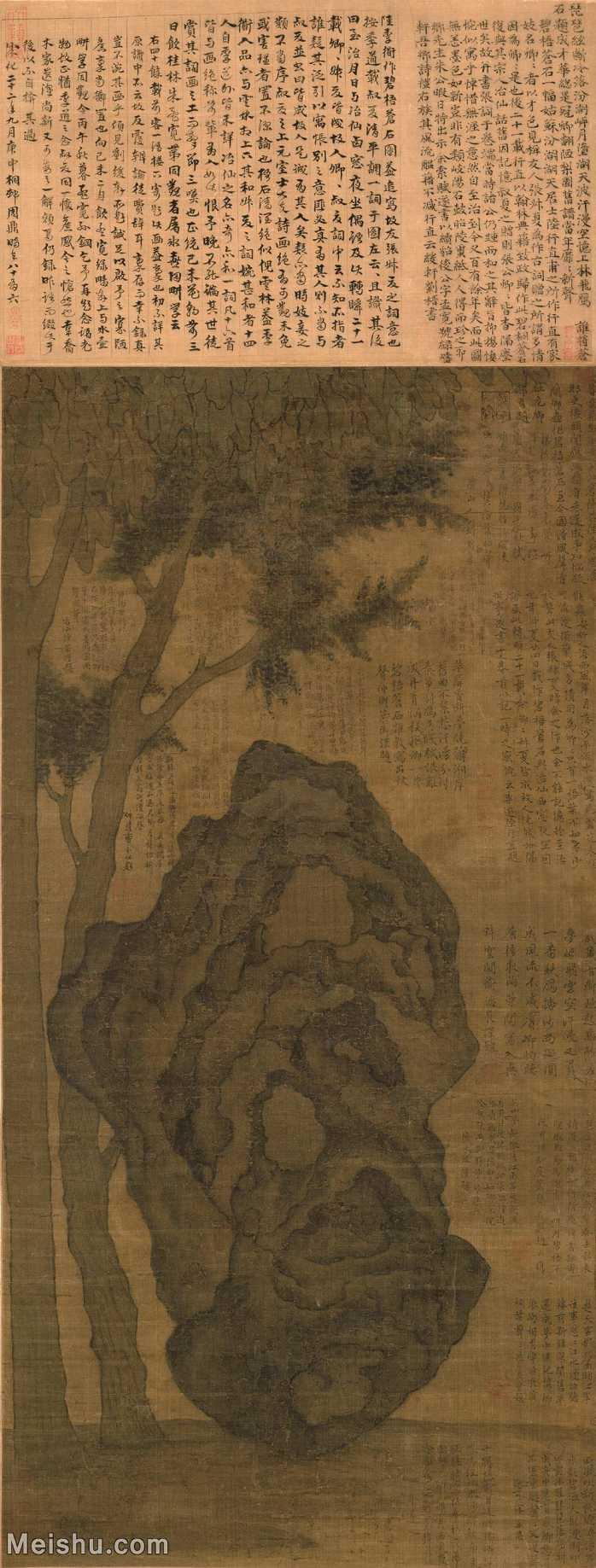 【超顶级】GH6085361古画树木植物-碧梧苍石图-明-陆行直-30x79-110x289-顽石头立轴图片-967M-