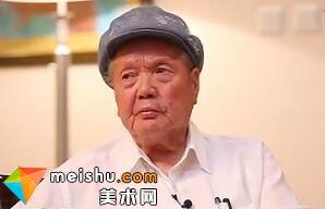https://img2.meishu.com/p/9042a7efd78dac1003026fde92972e0d.jpg
