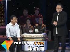 文韬武略话乾隆-收藏秀 2011