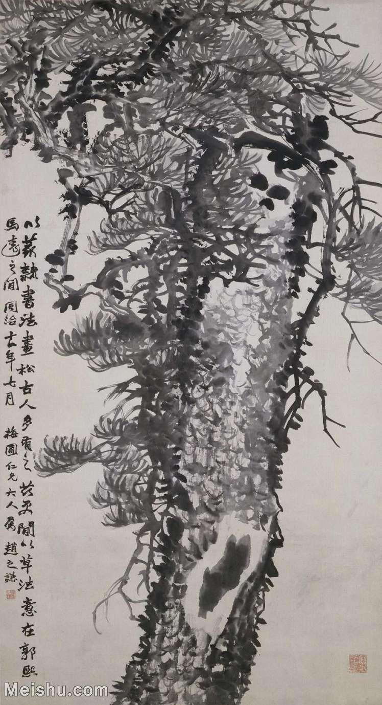 【打印级】GH6085344古画树木植物-墨松图-清-赵之谦-纸本-30x55-松树-立轴图片-35M-2578X474