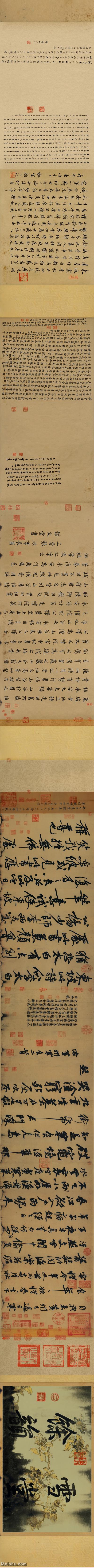 【超顶级】SF6031214书法长卷宋-苏轼黄州寒食帖纸本C版图片-814M-68898X4134.jpg